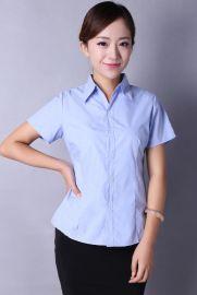 定做夏季男女职业装衬衫订做翻领商务工作服短袖衬衫可绣LOGO