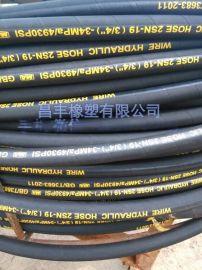 供应厂家直销 工程机械胶管 矿用管 液压胶管 昌丰橡塑有限公司 质优价廉 欢迎来电洽谈13463188789