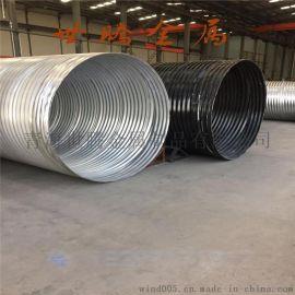 青海世腾供应钢制波纹管 不锈钢单臂波纹管