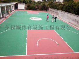 提供2mm厚硬地丙烯酸篮球场材料及施工