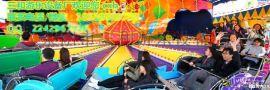 新型儿童游乐设备雷霆节拍 公园游乐设备