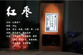 高台特产红枣枸杞番茄干鸿运三宝礼盒补气补血纯天然养生佳品