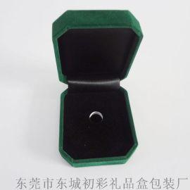 初彩礼品包装A2-002绿色绒布徽章盒定制
