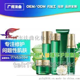 植物精华无添加护肤品oem/光采精华液odm生产制造基地
