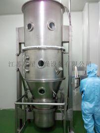 高效沸腾干燥机 颗粒粉末干燥机