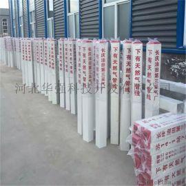 新疆玻璃钢标志桩厂家直销 电缆标志桩 燃气标志桩