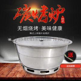 博勝韓式上排煙燒烤爐木炭燒烤爐