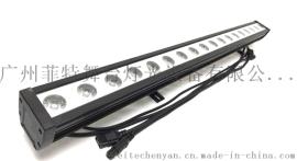 菲特TL099 LED18顆三合一防水跑馬洗牆燈
