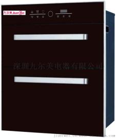 贵州厨房嵌入式消毒碗柜高温家用红外线消毒柜-ZTD-JEM-01