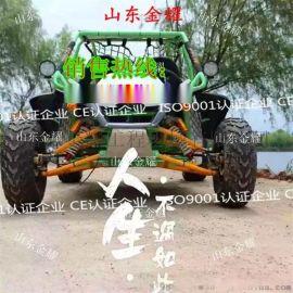 金耀卡丁车 越野气质四驱驱动 大动力无地形限制 沙滩卡丁车