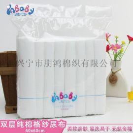 朋鸿纯棉纱布尿布用法,多种型号可选择厂家批发品牌代工