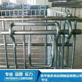 厂家现货供应镀锌仓储笼 金属仓库笼 可折叠移动蝴蝶笼