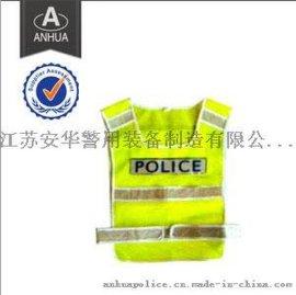 反光背心 FGY-AH04,交通裝備,新式交警反光背心