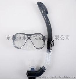 硅胶潜水镜+硅胶呼吸管套装可配近视镜片 全干呼吸管 潜水面罩