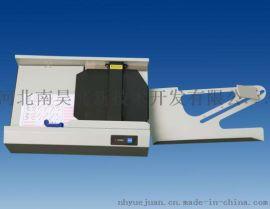 南昊厂家直销共享阅卷机HFS85+C