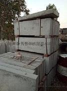 供应广州建基Φ2200*980*180预制钢筋混凝土盖板,混凝土排水沟盖板,防盗盖板