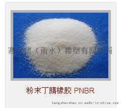 PVC增韧剂