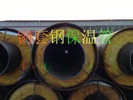 聚氨酯保温管,直埋保温管,预制直埋保温管,钢套钢保温管