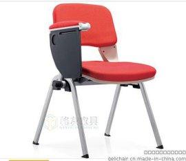 东莞办公椅厂家生产带写字板培训椅