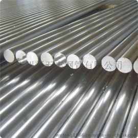 华南地区专业供应优质圆钢 Q195 Q215 Q235国标镀锌圆钢