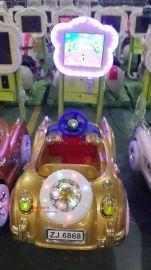 投币儿童3D老爷摇摆车汽车摇摆游戏机