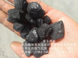 陕西榆林煤炭出售末煤, 煤块, 煤籽神木面煤大中小块煤,