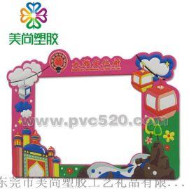 PVC广告软胶相框 定制硅胶塑胶相架