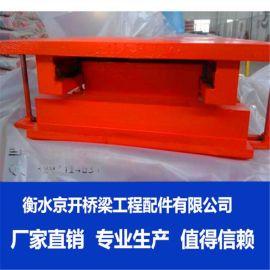 京开钢结构支座厂家 加工钢结构抗震球铰支座 定制钢结构减震支座