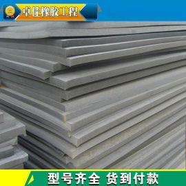 水利工程桥梁工程用聚乙烯闭孔泡沫板1*2板子 1公分厚 每平米7元