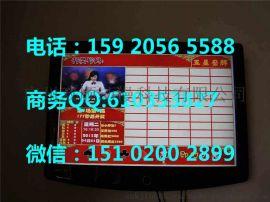 3D黑红梅方彩票机,三分钟开奖扑克牌游戏机