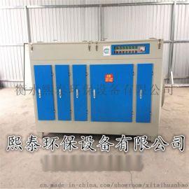 厂家直销UV光氧催化废气净化器