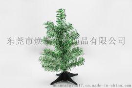东莞市焕彩工艺饰品|圣诞树|20绿+白小树