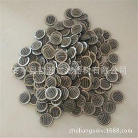 哲瀚厂家生产不锈钢包边滤片 无缝包边滤片 折叠滤片 厂家定制各种规格