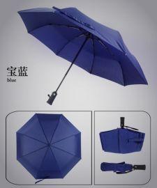 2017厂家批三折伞纯黑伞 新款自动男士雨伞手电筒伞LED伞定制logo