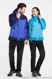 2017男女款拼色防风防水防寒保暖可脱卸两件套冲锋衣
