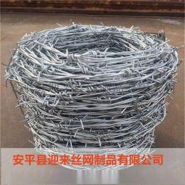 铁丝刺绳,包塑刺绳,刺绳报价