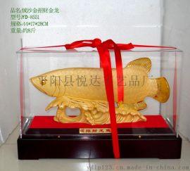 厂家直销绒纱金金龙鱼摆件、仿琉璃招财金龙鱼、立体树脂办公摆件系列
