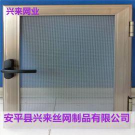 防盗金刚网,防盗窗金刚网,金刚网窗纱