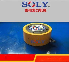 薄型千斤顶SL-RCS-1002-泰州索力供应