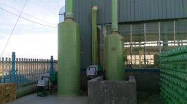 天津JH-T型酸雾净化塔生产商