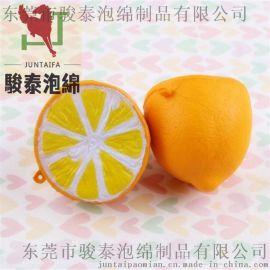 大量供應聚氨酯發泡仿真水果 PU慢回彈帶香味檸檬