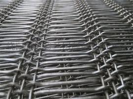 不锈钢筛网,复合肥筛网,锰钢煤矿筛网,Monel400 625 Inconel600筛网