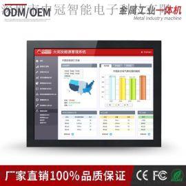 安卓电脑一体机触控式自助服务终端查询设备 工业电容电脑一体机