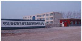 荐【变压器胶珠胶垫】型号变压器胶珠胶垫厂家-河北省武强县周窝变压器配件有限公司