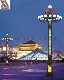 专业批发生产文化广场大型LED景观灯、户外防水景观灯