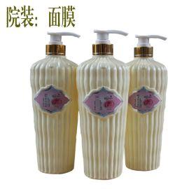 美容院面霜正品面部院装补水身体脸部修复敏感肌