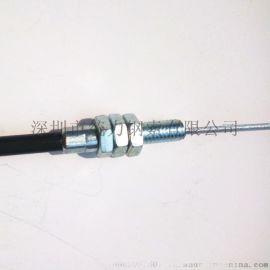 刹车线线拉索定制1.2灯饰绳索