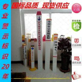 江苏直供玻璃钢标志桩 电缆标志桩 警示桩 燃气标志桩 光缆管道标识桩