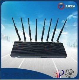 性能稳定质量可靠屏蔽绝大部分信号北京手机信号屏蔽器