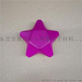 东莞田丰  聚氨酯PU发泡海绵五角星  减压压力玩具礼品